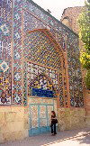 Armenia -  Yerevan: tiled façade of the Gei Mosque - Persian Mosque - Mashtots avenue (photo by M.Torres)