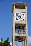 Gaborone, South-East District, Botswana: National Assembly of Botswana - clock and bell tower - Government Enclave - photo by M.Torres