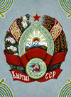Bishkek, Kyrgyzstan: ceiling of the train station - coat of arms of Soviet Kirghizia - photo by M.Torres