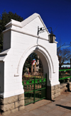 Maseru, Lesotho: entrance arch to St John's Anglican Church - Kingsway - photo by M.Torres