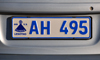 Maseru, Lesotho: Lesotho license plate, displaying the Basotho hat - photo by M.Torres