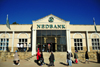 Maseru, Lesotho: people pass in front of Nedbank Lesotho building - Kingsway - photo by M.Torres