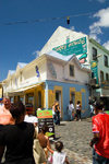 Fort-de-France, Martinique: city scene - shop - Carib Indians called the island Madinina - photo by D.Smith